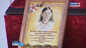 Останки погибшей в 1943 году Ракии Мусиной вернули в Буинск после экспертизы и ДНК-теста