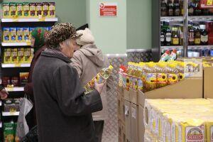 В 2020 году рост пенсии опередит инфляцию