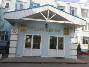 На школьной линейке в казанской гимназии № 7 представили нового директора