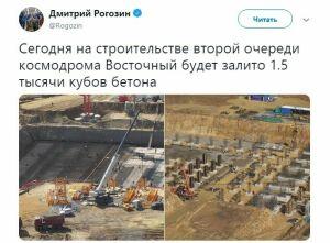 ПСО «Казань» начало заливку бетона на строительстве второй очереди космодрома «Восточный»