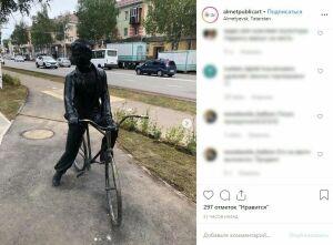 МВД проводит проверку после похищения Шурале со скульптуры в Альметьевске