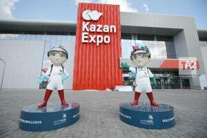 Более 270 тыс. гостей за 4 дня посетили «Казань Экспо» во время чемпионата WorldSkills
