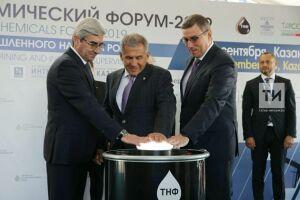«Главное событие нефтегазовой промышленности»: Минниханов в Казани открыл Нефтегазохимический форум
