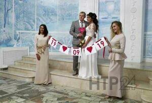 В Нижнекамске в красивую дату «19.09.19» поженились 15 пар