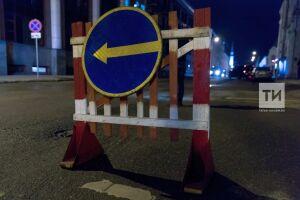 В Казани 4 ноября на центральных улицах временно ограничат движение транспорта