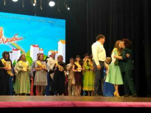 Две пестречинские семьи наградили за «Вдохновение и творчество» и «Любовь и преданность»