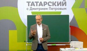 Полиглот Дмитрий Петров нашел метод, как выучить татарский язык за 24 урока