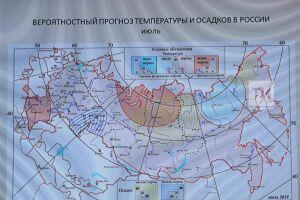 Метеоролог: Вопреки трендам на потепление, продолжительность тепла в Татарстане сокращается