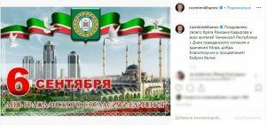 Минниханов поздравил Кадырова и всех жителей Чечни с Днем гражданского согласия и единения