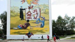 Альметьевцев приглашают на пешую детскую экскурсию «В поисках золотых яблок» по арт-объектам города