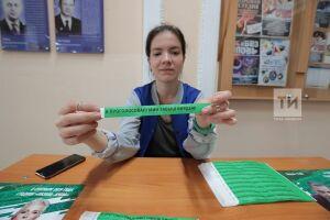 Свыше 14% татарстанцев проголосовало на выборах в Госсовет РТ к 10 часам