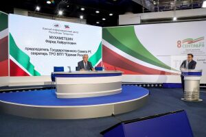 Более 45% татарстанцев приняли участие в выборах депутатов в Госсовет РТ к 15 часам