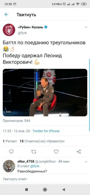Главный тренер «Рубина» Леонид Слуцкий выиграл конкурс на скорость поедания эчпочмака