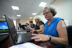 Минтруд РТ: За год программа по переобучению предпенсионеров перевыполнена в 3,5 раза