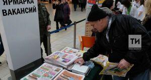 Минтруд РТ: Средний период безработицы в Татарстане сократился до четырех месяцев