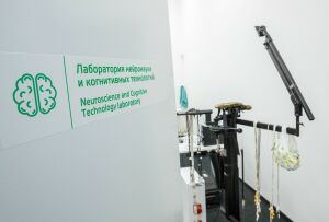 Иннополис: «НейроНет-Центр» позволит совершенствовать в РТ способы исследования мозга