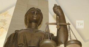 Бесплатную юридическую и психологическую помощь для наркоманов запустят в Татарстане