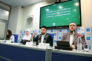 Глава Азнакаевского района принимает супружеские пары, собирающиеся развестись