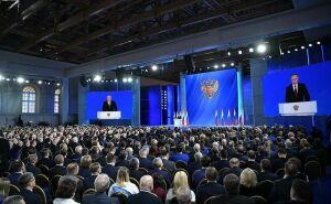 Путин поручил депутатам ускорить принятие закона о защите капиталовложений