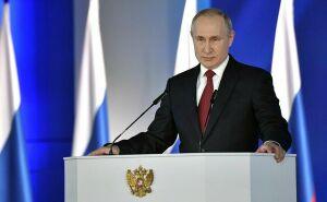 Президент РФ: Сформированный объем резервов позволит вкладываться в инфраструктуру