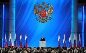 Путин поручил запустить в России новый инвестиционный цикл