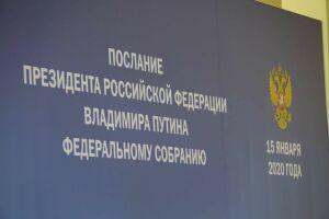 Путин: Роль губернаторов в принятии решений на уровне федерации повысится