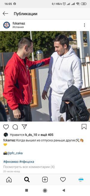 Игрок ФК «КАМАЗ» Давид Караев о просмотре в ЦСКА: Алан Дзагоев подбадривает как брата