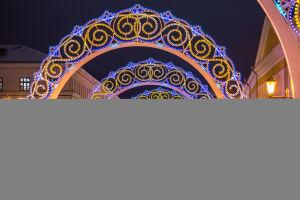 Жители Казани выберут самый яркий и эффектный новогодний объект туризма