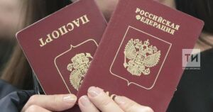 Министрам и депутатам запретят иметь иностранное гражданство