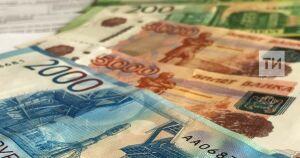 На новые меры поддержки многодетным семьям РТ в 2020 году выделят 483 млн рублей