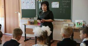 Классным руководителям добавят ежемесячные выплаты в 5 тыс. рублей