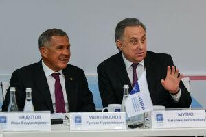 Минниханов принял участие в рабочей встрече Мутко с представителями регионов РФ