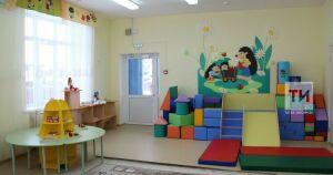 Казанский Кремль: В Татарстане в рамках нацпроекта создано 3 тыс. ясельных мест