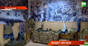 Ветераны-афганцы в Бугульме на собственные средства построят музей Великой Победы