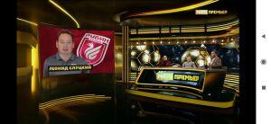 Игрок «Рубина»: Новость о назначении Слуцкого не обсуждалась в общем чате команды