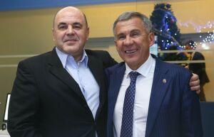 Минниханов поздравил Мишустина с назначением главой Правительства РФ