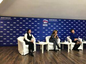 Новые бюджет и постановки: в Казани подвели итоги проекта «Культура малой Родины»