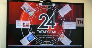 Телеканал «Татарстан-24» начнет вещать нататарском ивHD-качестве
