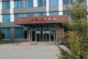 «Татмедиа» предстоит стать центром ответственности поосвещению нацпроектов