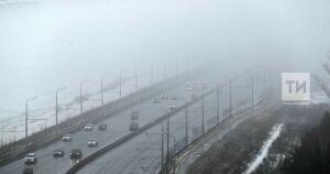 Вечером в Татарстане ожидается туман