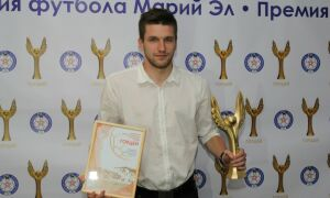 Защитник ФК «Нефтехимик» Лев Потапов признан лучшим футболистом Республики Марий Эл