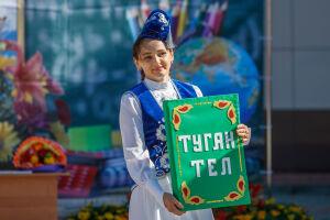«ВКонтакте» поддержит грантами на полмиллиона рублей проекты на татарском языке