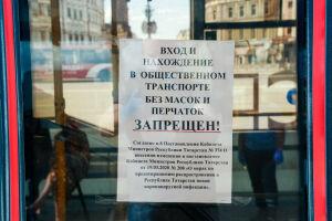 В Казани во время рейдов на транспорте обнаружили более 1300 пассажиров без масок