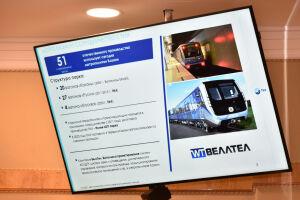 В 2021 году в Казани могут внедрить первое полностью беспилотное метро в России