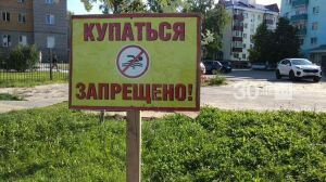 Более чем в два раза выросло число утонувших детей в водоемах Татарстана