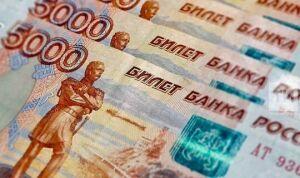 Минфин РТ: Бюджет на 2021 год сохранит социальную и программную направленность
