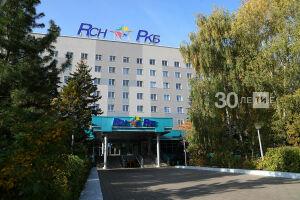 В РКБ Татарстана смогли найти и удалить опухоль, которая скрывалась два года