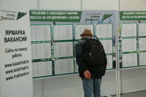 Более 30 казанских предприятий предложат горожанам рабочие места