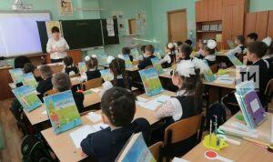 В Татарстане на образование планируется направить более 100 млрд рублей