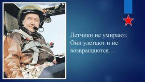 В Сирии открыли памятник командиру экипажа сбитого вертолета Ряфагату Хабибуллину